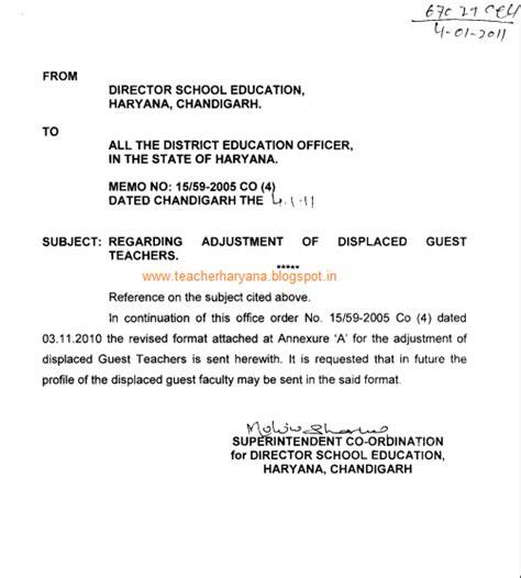 guest teacher adjustment letter teacher haryana