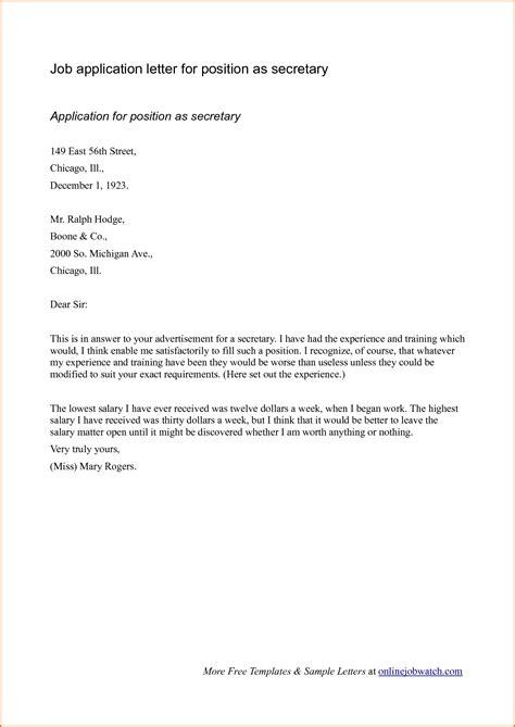 sample employment cover letter sample cover letter format for job application