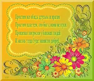 поздравления стихи с днем рождения для детей в детском саду