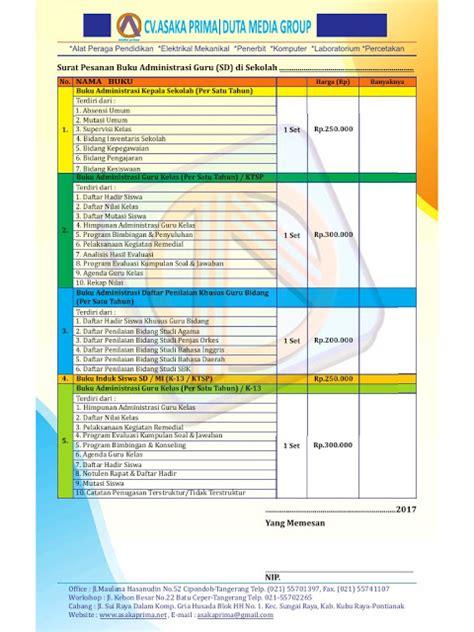 Selengkapnya, bagi bapak/ibu guru kelas 6 yang belum memiliki administrasi/ perangkat pembelajaran kelas 6 kurikulum 2013 revisi. Paket Buku Administrasi Guru Kelas 1s/d 6 SD Kurikulum ...