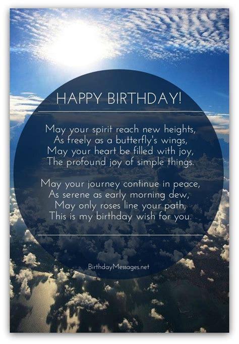inspirational birthday poems unique poems  birthdays