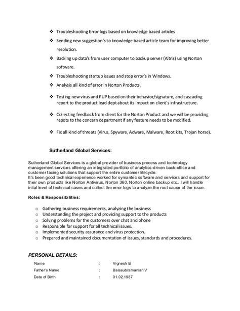 resume spyware