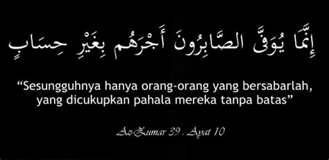 Quotes Bijak Dari Al Quran
