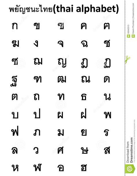 English to bengali writing
