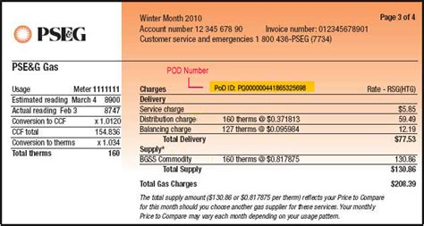 pse g customer service phone number nj electric suppliers rates in nj pa and ct