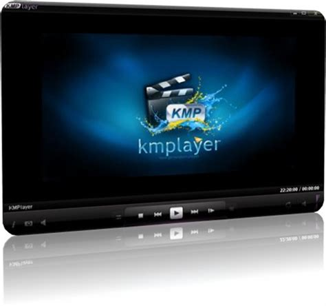 kmplayer   latest version  windows   xp