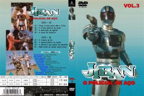 dvd jiban volume 3 disco 6 loja de mdseriados