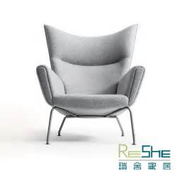 Swiss Bureaustoel by Swiss Homes Dy 84 Single Sofa Chair Recliner Chair Design