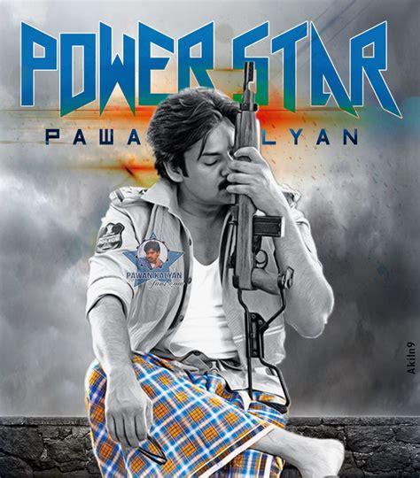 Powerstar #Pawankalyan DP   Power star, Star images ...