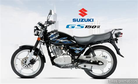 suzuki motorcycle 150cc new suzuki gs 150se review of new model 2017 with price info