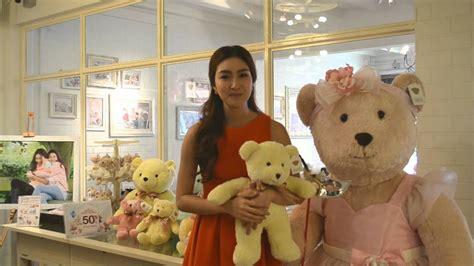 Teddy House - teddy house thank you sale 50