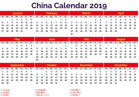 Yearly Calendar 2019 Template With Chinese Holidays Free
