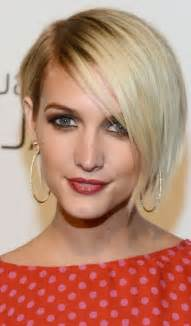Asymmetrical Short Hair Pixie Haircut