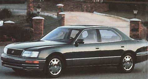 old car manuals online 2007 lexus ls user handbook 1996 lexus ls 400 review