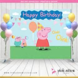 Peppa Pig Birthday Backdrop