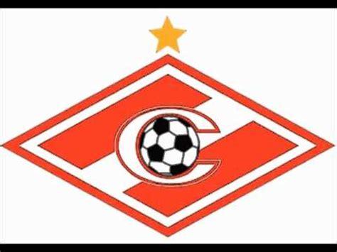Hino Do Fc Spartak Moscow Youtube