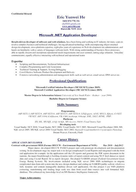 best best free resume templates reddit best resume
