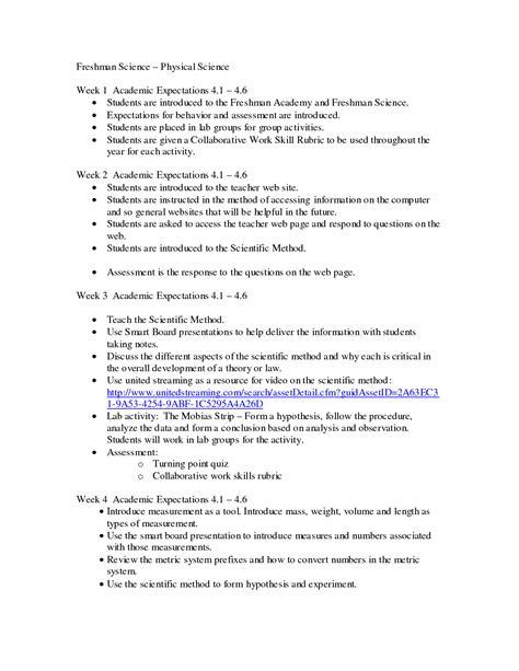 12 best images of active reading strategies worksheet