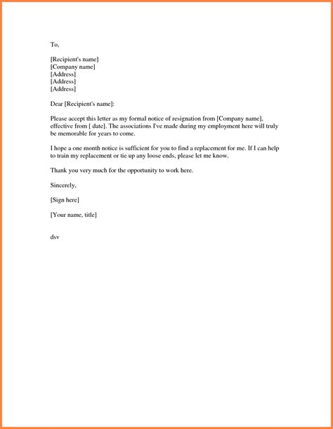 notice letter  employer notice letter