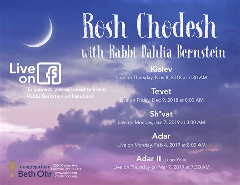 rosh chodesh  event congregation beth ohr