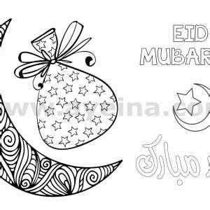 eid printable eid mubarak card  colour