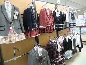 Moderne Japanische Kleidung : japanische kleidung currywurst kimono ~ Orissabook.com Haus und Dekorationen