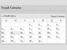Nepali Calendar printable calendar yearly