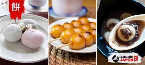 dessert cuisine mochi base des desserts japonais cuisine japon