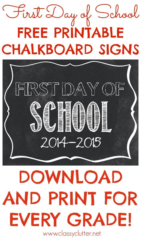 13 Free First Day Of School Printable Signs  13 Free