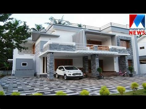 Simple Contemporary Home  Manorama News  Veedu  Youtube