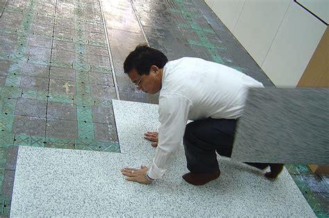 how to clean the floor tiles actile on oa floor