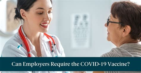 Can Employers Require the COVID-19 Vaccine? | Sprockets