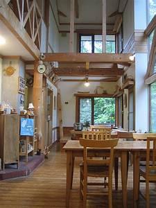 hebergement japon guide touristique tourisme en asie With salle a manger japon