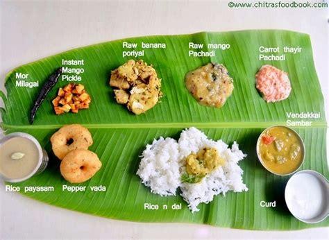 tamil cuisine recipes tamil year lunch menu recipes varusha pirappu menu