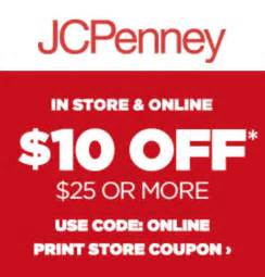 jcpenney new 10 off 25 coupon online in store 2017