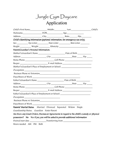 child care employment application form day care application forms template daycare pinterest