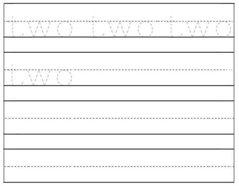 worksheet  number   printable worksheet
