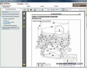 Download Toyota Rav4 Aca30  Ala30 Repair Information