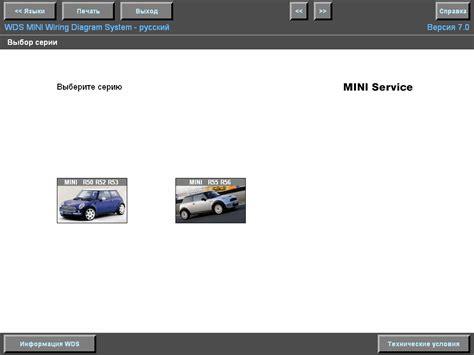 download car manuals 2007 bmw alpina b7 lane departure warning bmw mini wds wiring diagram system ver 7 0