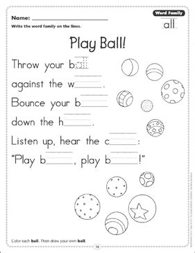 Play Ball! (Word Family -all): Word Family Poetry Page