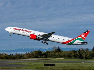 airways reservation siege billet d 39 avion antananarivo sur kenya airways en classe