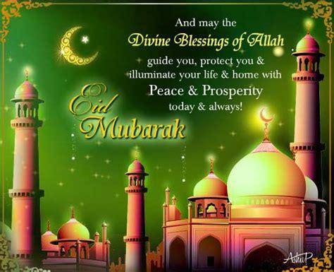 divine blessings  allah    eid mubarak ecards