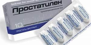 Простатилен и другие препараты лечения простатита