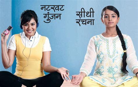 Sapne Suhane Ladakpan Ke 23rd July 2014free Deshi Tv
