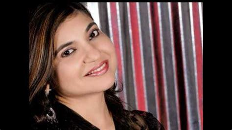 Alka Yagnik Award Winning Songs