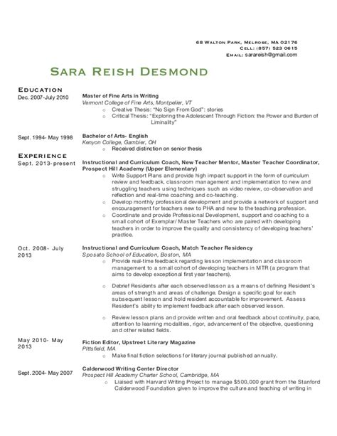 sed resume cv 2015 teaching focus word