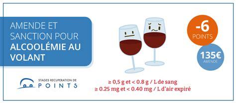 taux alcoolémie conducteur taux d alcool au volant taux d 39 alcool conducteur suisse alcool au volant etes vous