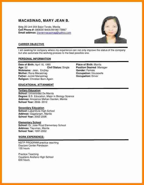 resume sle format in the philipines 6 cv format philippines theorynpractice