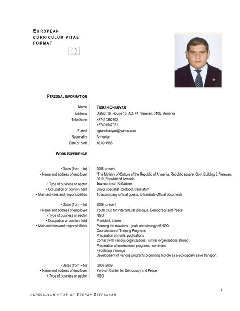 Curriculum Vitae by Curriculum Vitae Fotolip Rich Image And Wallpaper