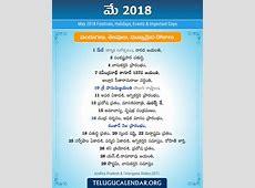 Telugu Festivals 2018 May Telugu Calendars
